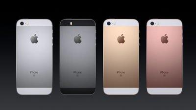 最新型「iPhone SE」スペックに価格と販売日。気になる注意点