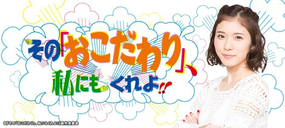 松岡茉優あまちゃんの次はかわいい本人役で主演ドラマ画像が発表CMも好調
