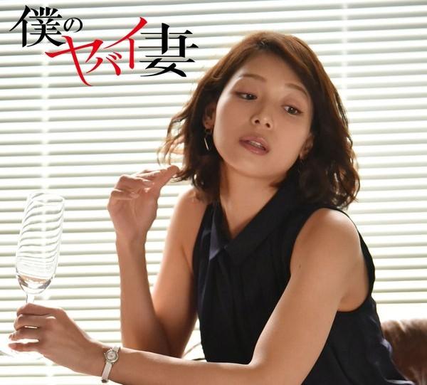 相武紗季のベッドシーンがヤバいと話題!ドラマ『僕のヤバイ妻』