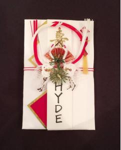 Daigo 北川景子の結婚式に出席したhydeのインスタで祝儀袋と席が話題