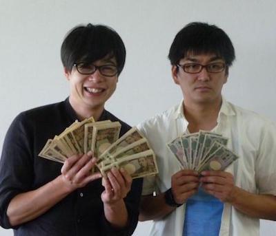 平成ノブシコブシ吉村が宝塚記念26日に相方も羨ましがる600万超え高配当