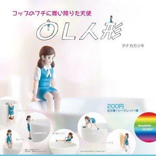 コップのフチ子が改名「OL人形」に!LINEアニメーションスタンプも発売開始