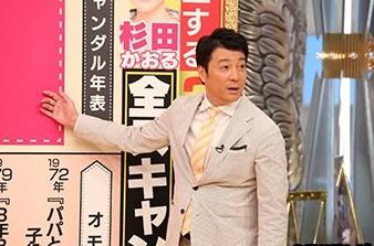 加藤浩次スッキリ!!と合わせ司会4本レギュラー番組5本大物司会者と世代交代
