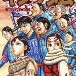 『情熱大陸』で密着!漫画「キングダム」壮大かつ緻密なストーリーの舞台魅力に迫る