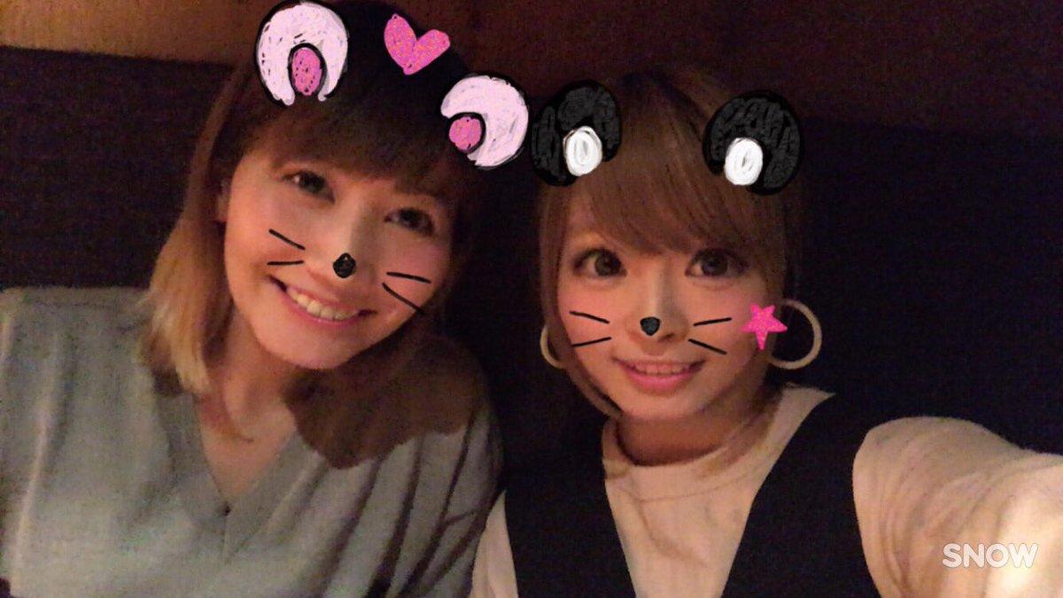 きゃりーぱみゅぱみゅと不仲と噂のセカオワSaoriがツイッターに2ショット画像