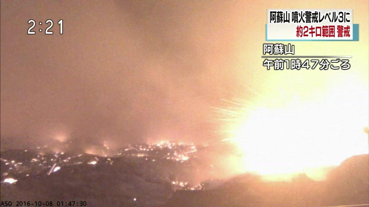 36年ぶり阿蘇山で爆発的噴火!twitter動画にライブ映像がスゴい