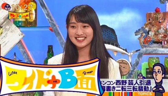 ワイドナ高校生青木珠菜がワイドナショーで突如芸能界引退を発表!その理由とは?