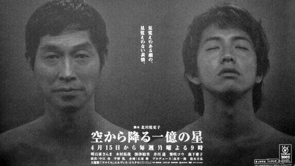 明石家さんまと木村拓哉の「さんタク」が2017年放送決定!その背景にはSMAP解散とキムタク復活
