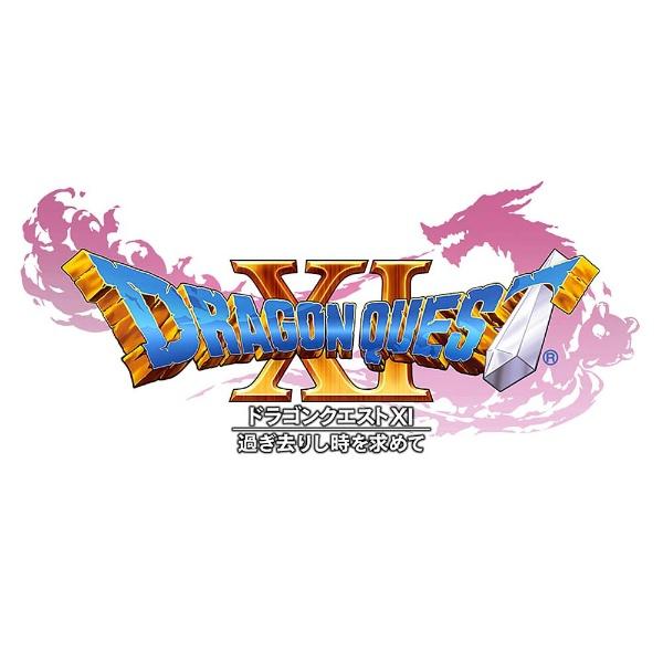 ドラゴンクエスト11(ドラクエ11)発売日・動画・価格公開!より多くの人に楽しんでもらうため異例の発売