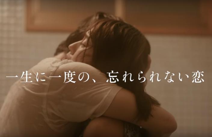 映画「ナラタージュ」松本潤・有村架純主演!あらすじ・原作は?濃厚なラブシーンが話題に