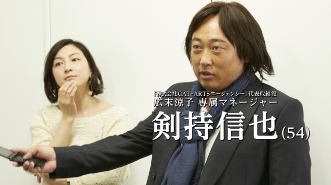ロバート秋山が広末涼子のマネージャー!(動画有)クリエーターシリーズがCMで大活躍