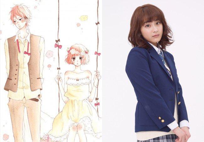 人気少女漫画「honey」が実写映画化!主演・平野紫耀ヒロイン平祐奈は人生初茶髪20センチカット