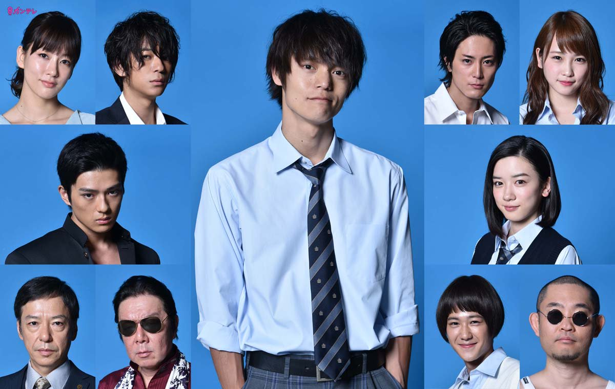 窪田正孝ドラマ「僕たちがやりました」主演!カレンダーで見られない28歳制服姿