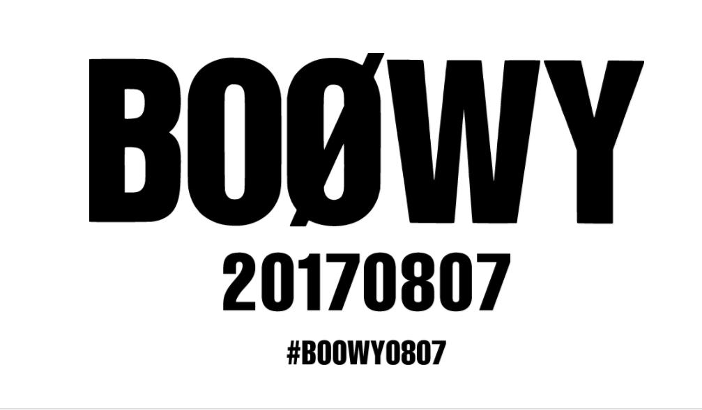 BOOWY復活!公式サイト・地元群馬・高崎駅でも35周年記念謎のディザー広告が