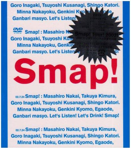 元SMAP独立組3人のレギュラー番組継続!ジャニー社長応援コメントも後押し最新情報