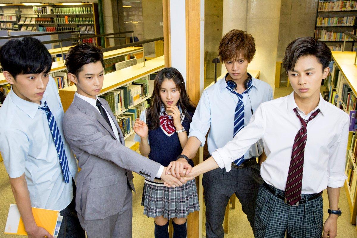 土屋太鳳・主演映画「兄に愛されすぎて困ってます」のあらすじ・キャスト・動画・画像