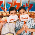 女優・松岡茉優(22)と石田ひかり(45)のインスタグラム画像にどっち?と話題に