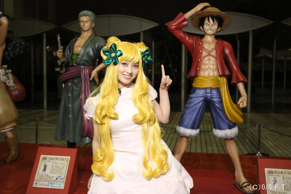 橋本環奈が奇跡のコスプレ「ワンピース」マンシェリー姫姿を披露!かわいい画像公開