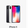 AppleがiPhone8・Plusを発表(動画)!カラー・価格・発売日・スペックにアイフォンXとは?
