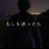 香取・稲垣・草なぎ新しい地図が映画製作!「クソ野郎と美しき世界」予告動画と内容とは