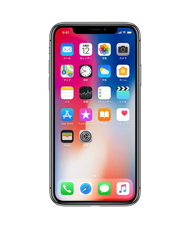 iPhone X予約できるサイトは?ケースにいまさら聞けない価格・スペック・違いとは(動画)