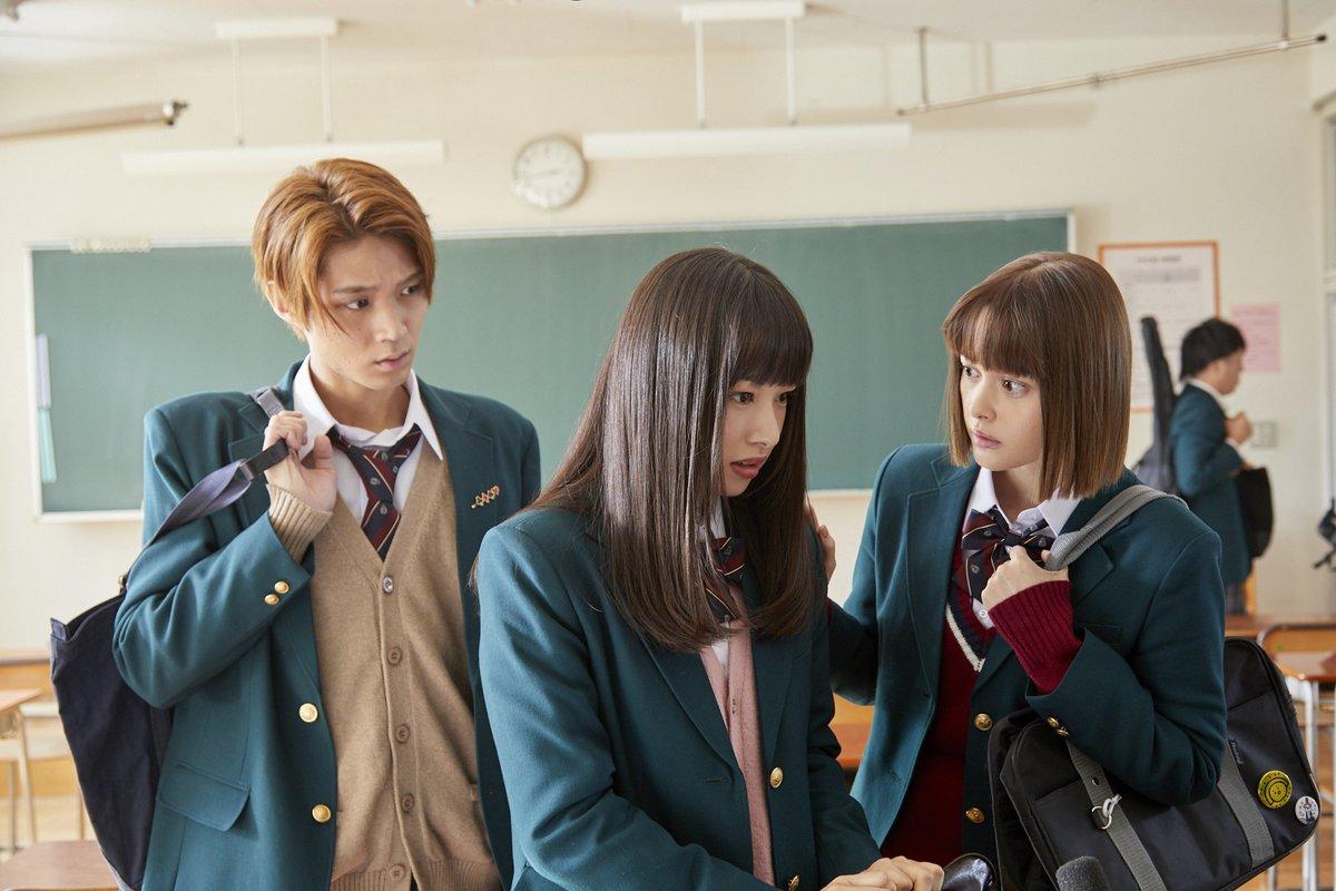 映画「ういらぶ。」公開日決定!凛(平野紫耀)と優羽(桜井日奈子)の青春ラブストーリー