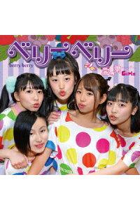 アイドル自殺で注目!AKB48クラスでもギャラ問題に奴隷契約の内容