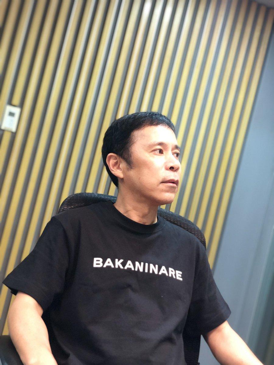 加藤浩次を守る!岡村隆史が参戦で爆発した加藤の思いと理由を告白