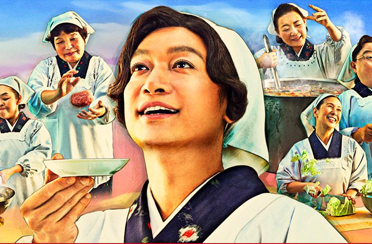 慎吾ママが帰ってきた!香取慎吾をCM起用「おっつー」で流行語大賞を狙う?