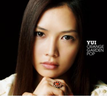 歌手YUIがトヨタCMソング!離婚後現在は4児の母でソロ活動再開